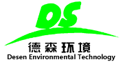 Zhengzhou Desen Environmental Technology Co., Ltd
